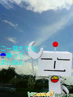 image074.jpg