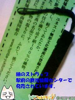 image193.jpg
