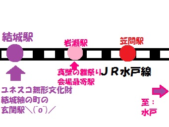 map_20120215203322.jpg