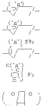 100804-01.jpg