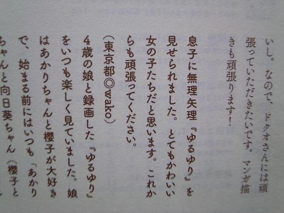 1121-00.jpg