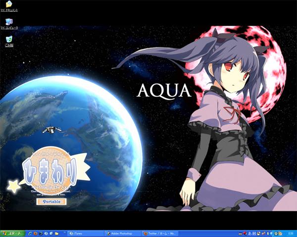 aqua_wp2.jpg