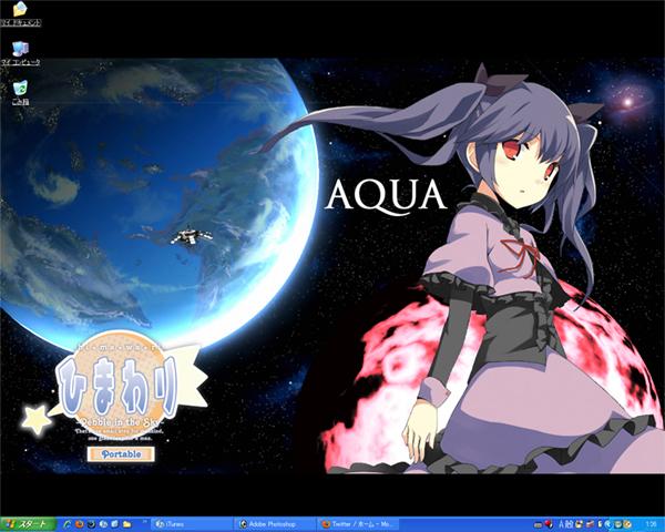 aqua_wp4.jpg