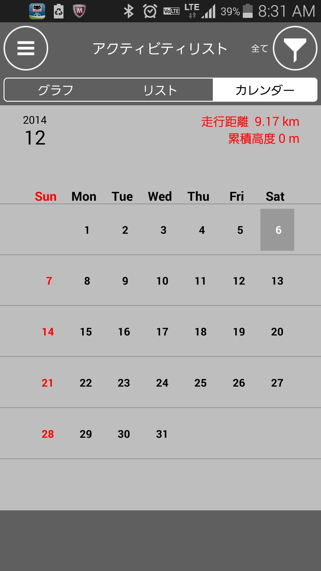 Screenshot_2014-12-06-08-31-08.png