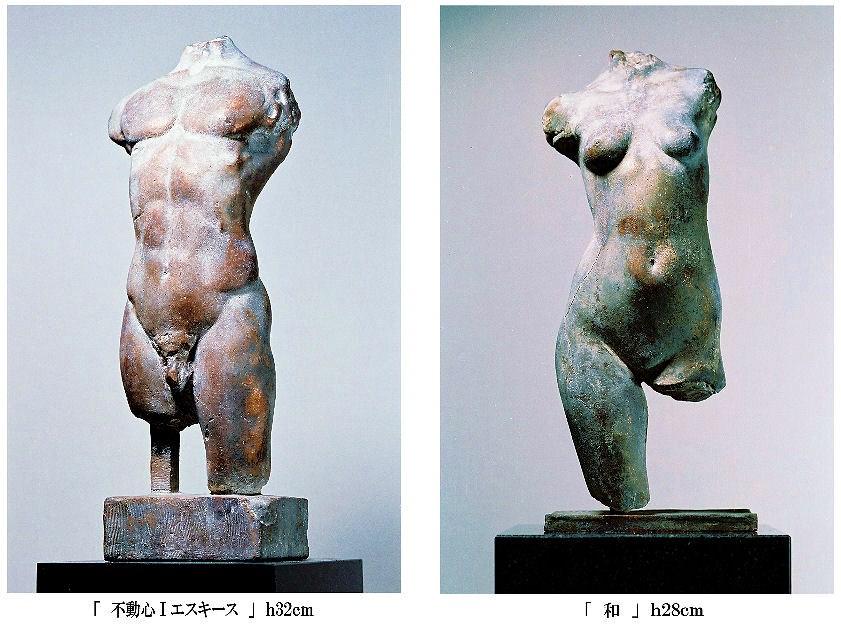 「不動心Ⅰエスキース」と「和」 松田光司作
