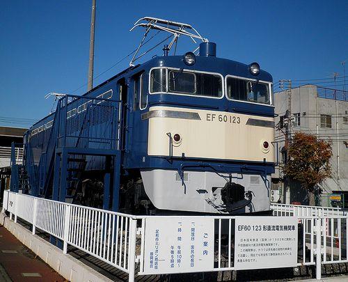 EF60 123(足利駅前・2013年11月26日) (2)