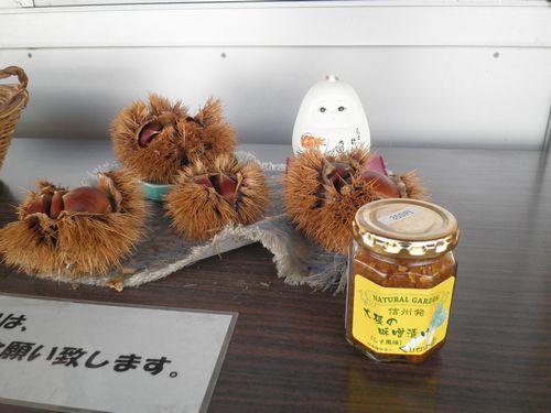 長野電鉄小布施駅・栗の実と大根漬け(2013年12月1日)