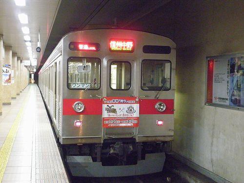 長野電鉄8500系「T5」編成(2013年12月1日・長野駅)