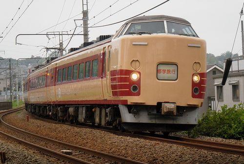宮オオ183系「H81」編成(2010年6月12日・片倉~八王子間)