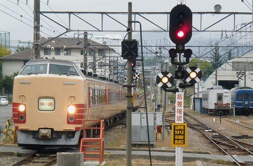宮オオ183系「H61」編成(2010年10月24日・富士吉田駅)