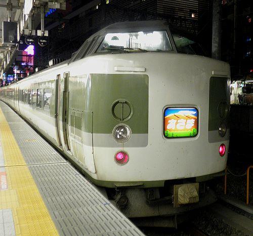 長ナノ189系「N102」編成(2010年10月17日・新宿駅)