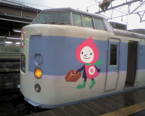 八トタ183系「M50」編成(2010年5月23日・大月駅)