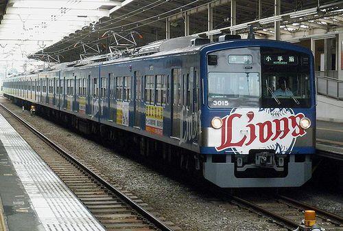 西武3000系(3015F) (2011年6月12日・秋津駅)