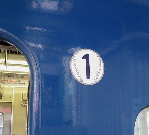 西武3000系(3015F・号車番号表示) (2010年9月5日・保谷駅)