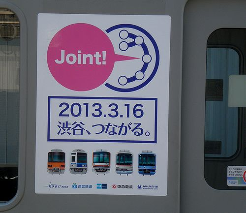 西武鉄道「5社直通運転開始」ステッカー(2013年5月5日・保谷駅)