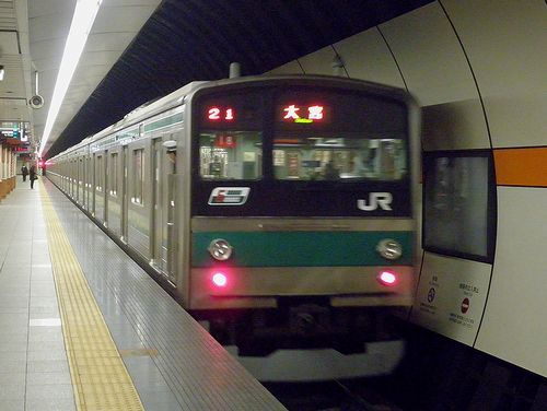 宮ハエ205系「18」編成(2014年1月6日・りんかい線大井町駅)