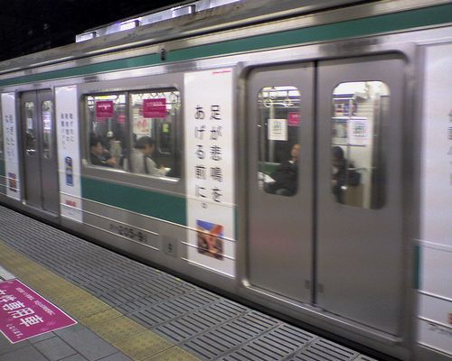 埼京線広告電車(宮ハエ205系「3」編成・クハ205-91)(2008年4月12日・池袋駅)
