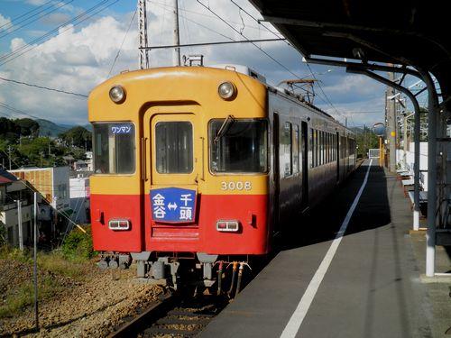 大井川鉄道3000系(2011年9月13日・金谷駅) (1)