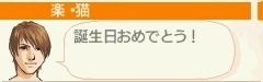 NALULU_SS_0853.jpeg