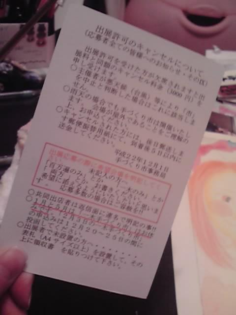 10-12-03_001.jpg