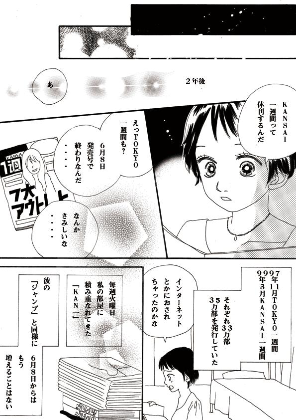 0324休刊2