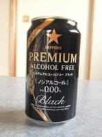 アルコールフリーの黒ビール