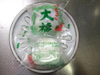 いちご大福4