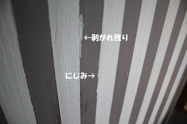 IMG_2543_20120112175519.jpg
