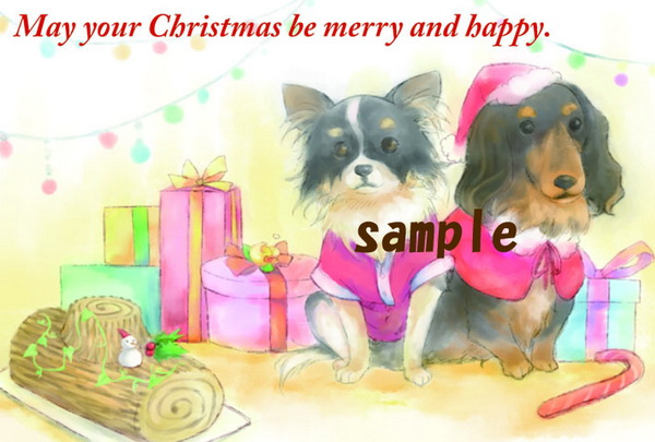 postcard3_20111111172426.jpg