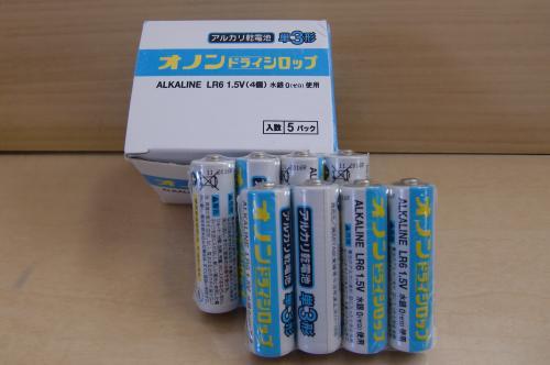 007_convert_20111219145442.jpg