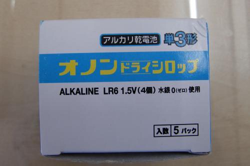 008_convert_20111219145342.jpg