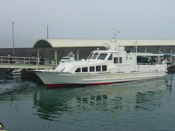 粟島からの友達降船