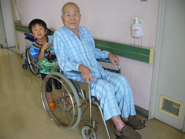 車椅子OK