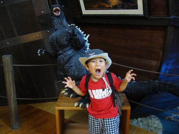 恐竜と(四万十)