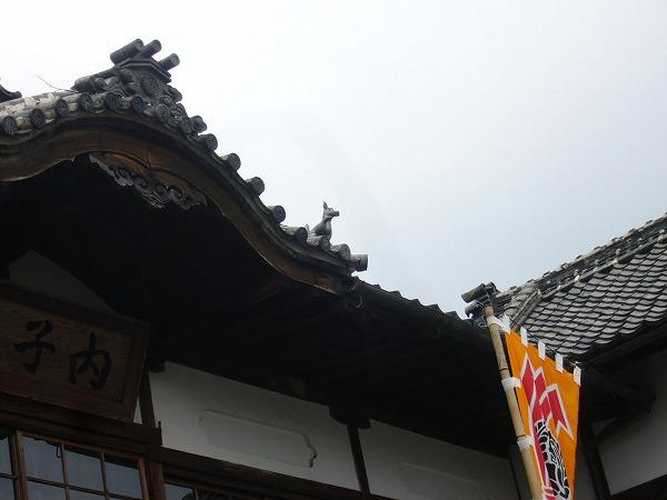 内子座の屋根(おおよそ100年)