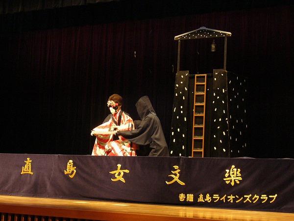 直島で合同公演3