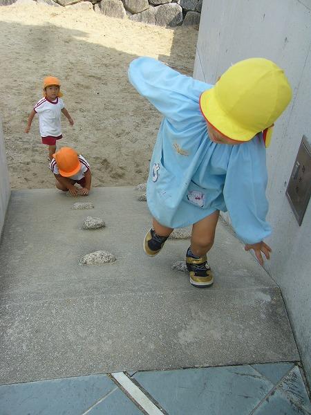 登ったら~滑ります!