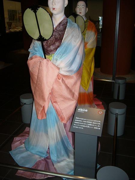 難波宮当時の服装
