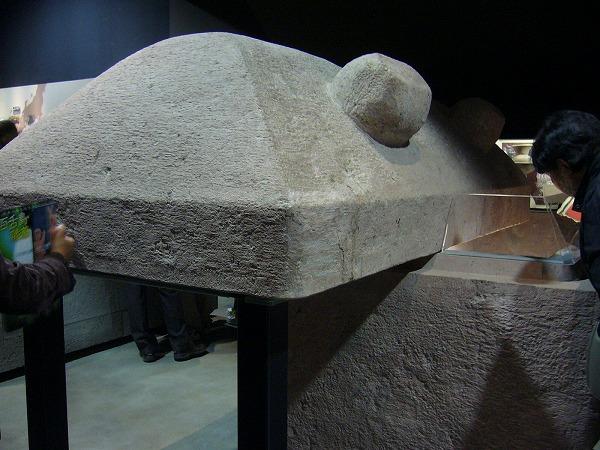 石棺ピンク石