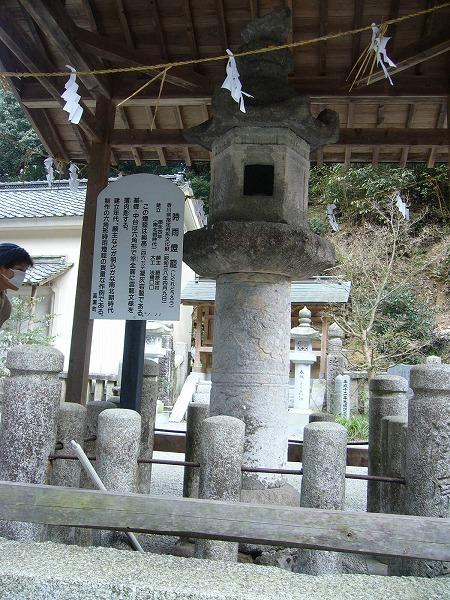 石燈籠(二ノ宮さん)