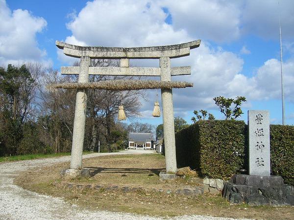 延命院の横の神社