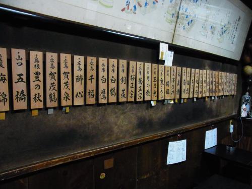 121219-033店内②(S)