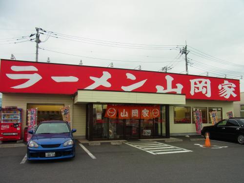 121223-101山岡家(S)