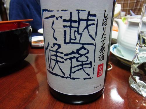 121231-104お酒(S)