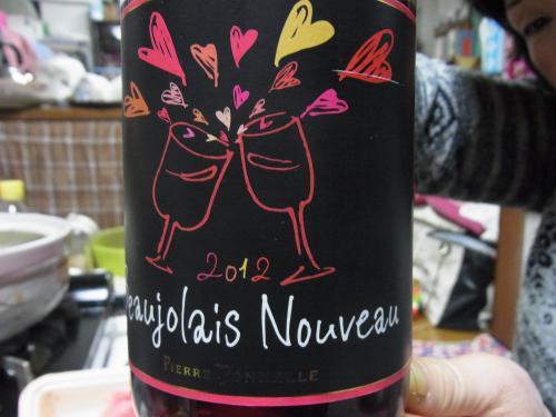 130101-214ワインもある(S)