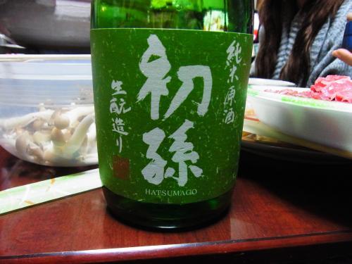 130101-213酒は初孫(S)