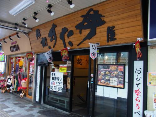 130106-101すた丼屋(S)