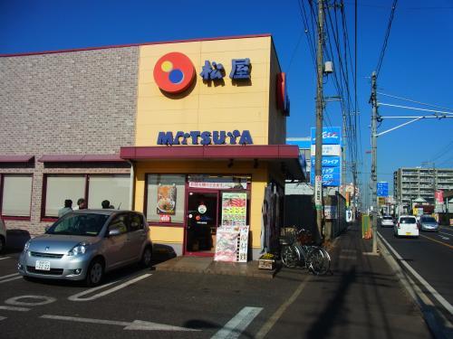130112-101松屋(S)