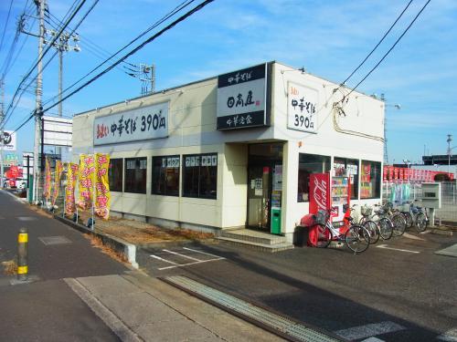 130113-101日高屋(S)
