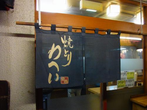 130116-001わへい(S)